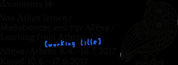 documenta-heading