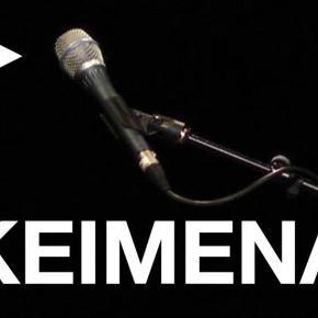 Documenta 14's 'Keimena'continues